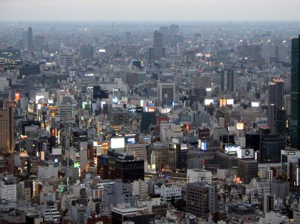 1200px-Ginza_area_at_dusk_from_Tokyo_Tower.jpg